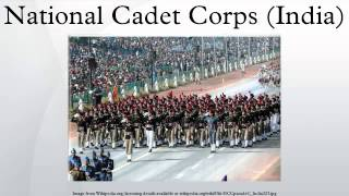 National Cadet Corps (India)