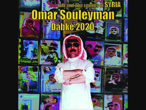 Omar Souleyman - Qalub An Nas (People's Hearts)