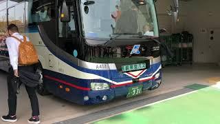 チームバスがスタジアムに到着しました! #ardija #大宮アルディージャ #...