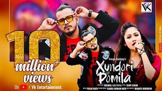 Download Xundori Pomila    Vreegu Kashyap    Priyam Pallabee    Bishal & Aanchel S Malakar   