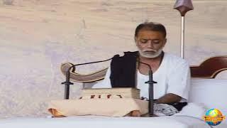 Day 3 - Manas Ram Bhagat | Ram Katha 574 - Virpur | 05/11/2001 | Morari Bapu