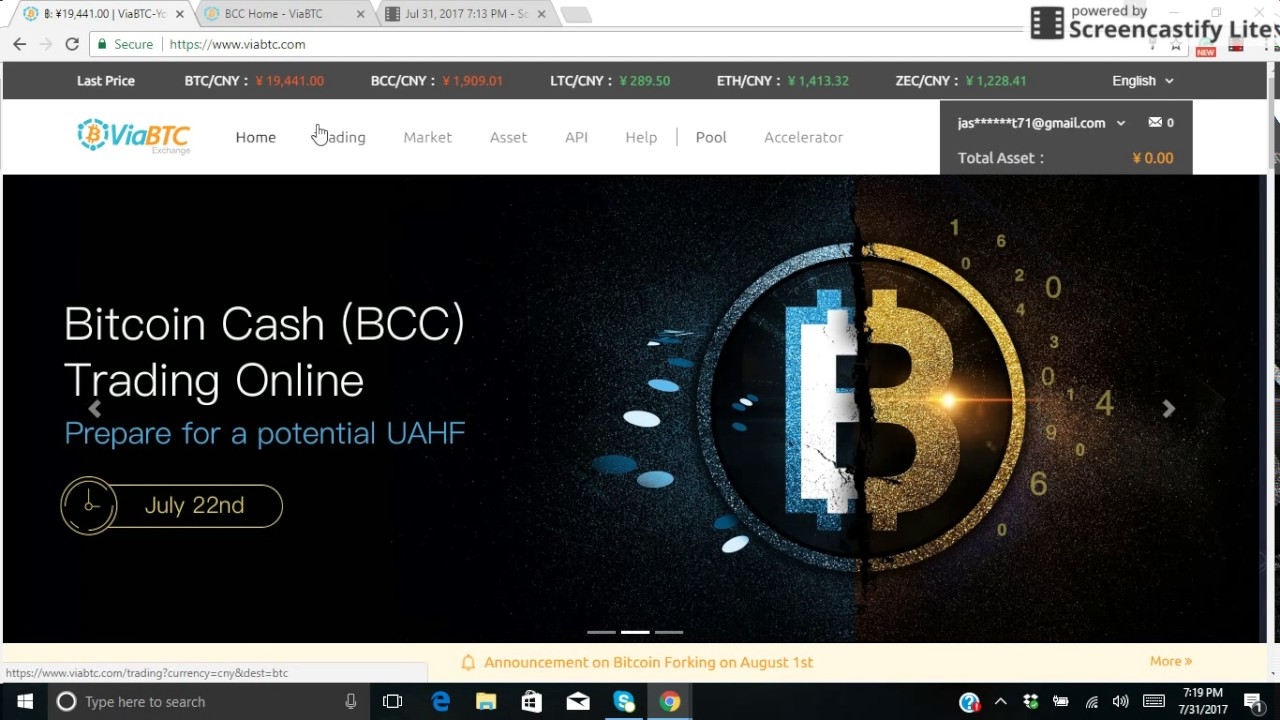 Bitcoin Cash Mining Software