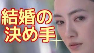 悪い話を殆ど聞かない 仲間由紀恵さん ついに結婚を決断したのはなぜだ...
