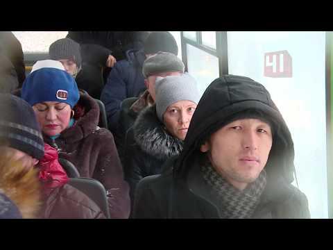 Минус два автобусных маршрута / Новости