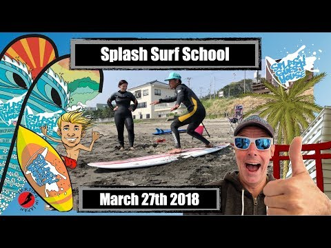Surf School Japan: 部原, 勝浦, 千葉, In Hebara Chiba ( 27th March 2018)