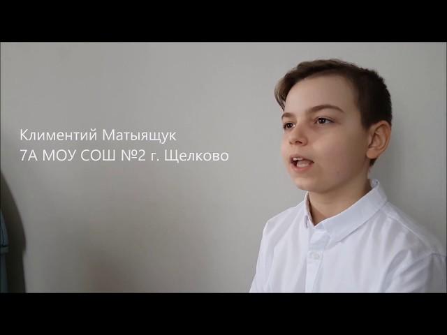 Изображение предпросмотра прочтения – КлимМатыящук читает произведение «Пётр 1 и мужик» (Русский фольклор )