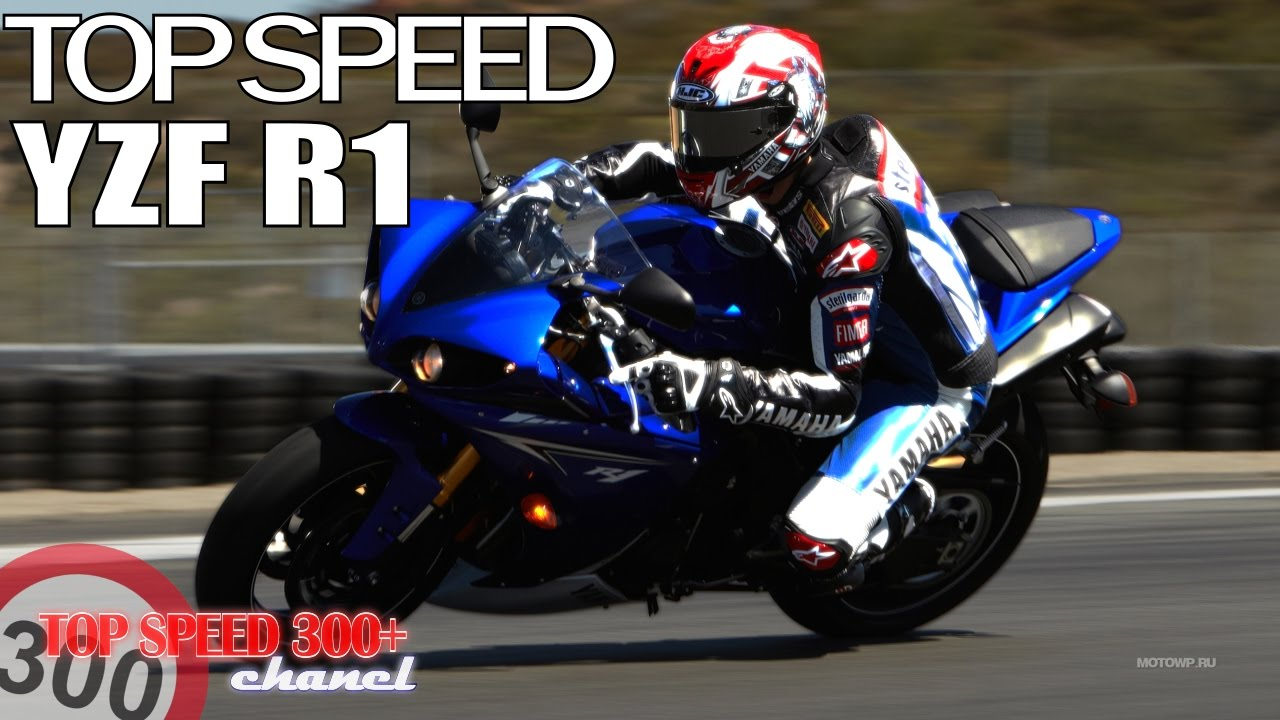 Yamaha r1 acceleration autobahn traffic ride top speed for Yamaha r1 top speed