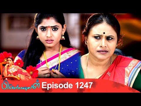 Priyamanaval Episode 1247, 20/02/19