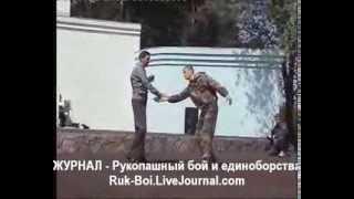 Русский рукопашный бой, ЛАВРОВ ШКВАЛ и клуб РУБЕЖ