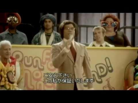 Lenny Kravitz - STAND -Director's Cut-(字幕入り)