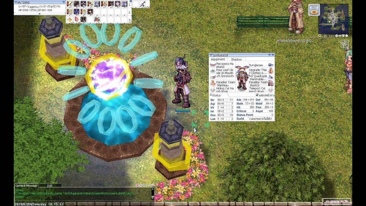LIVE - Ragnarok Online (Gravity) ลุยต่อ นินจา Kagero สาย Kunai Splash !! โกทู 110 ♥