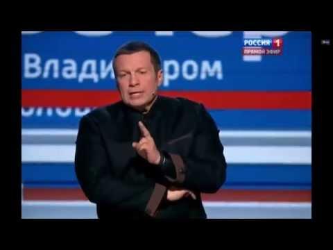 Смотреть Нарезка речей и скандалов Владимира Соловьева онлайн