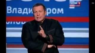 Нарезка речей и скандалов Владимира Соловьева