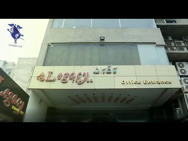 WCI Education Consultants Corporate office Faisalabad