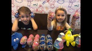 Bajka Świeżak Basia otwiera z dziećmi jajka niespodzianki PEPPA, BARBIE, PSI PATROL OPENING
