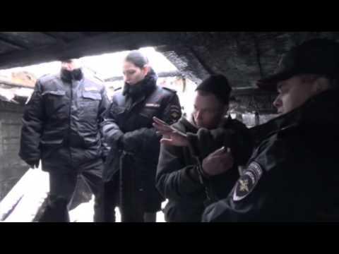 Сжег подругу в Омутнинске. Место происшествия 18.11.2015