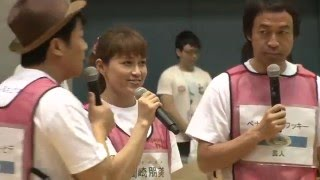 島ぜんぶでお~きな祭の一環として 宜野湾市立体育館で、小学生300名と...