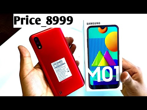 Samsung M01 Red Unboxing, First Look & Review !! Samsung M01 Price , Specifications & More 🔥🔥🔥