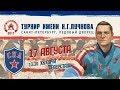 Турнир им Н Г Пучкова ХК Сочи ХК Северсталь mp3