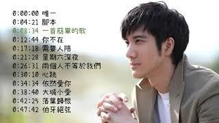 王力宏精選歌曲 Selected Songs of Leehom Wang