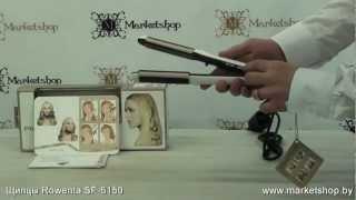 Щипцы для выравнивания и завивки волос