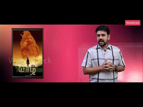 Yazh Movie 1 Minute FDFS Review | Woodsdeck