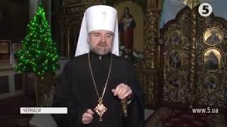 На Черкащині одразу три парафії московського патріархату перейшли до ПЦУ