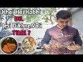 Delhi Ki Dil Vali Aloo Tikki | Special Stuffed Golgape | Sindhi Corner | Aloo Tikki