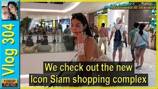 We check out the new Icon Siam shopping complex