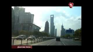 видео Великая Китайская равнина