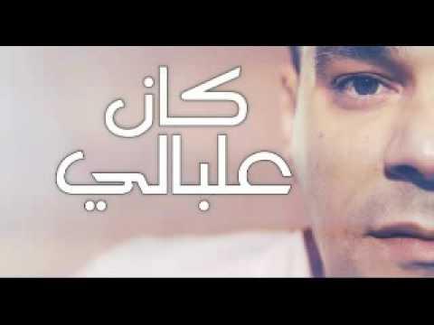 Houari dauphin 2017   Kan 3labali   هواري دوفين   كان علبالي   YouTube