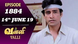 VALLI Serial | Episode 1884 | 14th June 2019 | Vidhya | RajKumar | Ajai Kapoor | Saregama TVShows