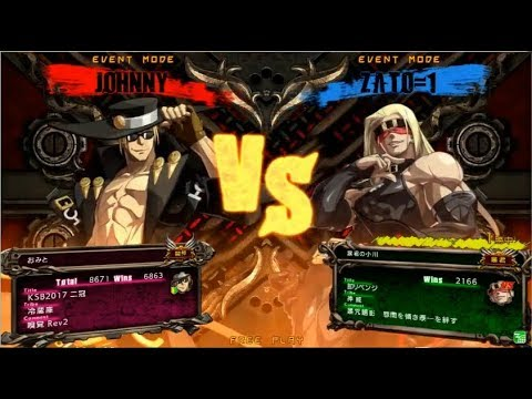 Mikado GGXrd Rev 2 FT10:Omito vs Ogawa (Japanese Commentary) -Jan 6, 2018-