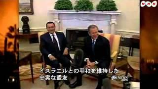 20110201(ムバラク大統領の経歴 )