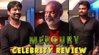 Celebrities at Mercury Premiere Show | Prabhu Deva | Venkat Prabhu | S.J.Surya | Karthik Subbaraj
