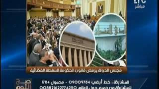 فيديو.. الغيطي بعد رفض قانون السلطة القضائية: «اعملوه ورق كلينكس»