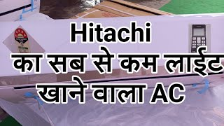 reviewofhitachi5starinverteracrsog518hcea Review of Hitachi 5 Star Inverter AC 1 5 Ton RSOG518HCEA