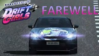 [Drift Girls] - Farewell
