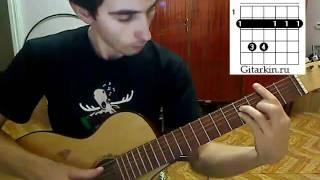 Бездельник (Кино): аккорды, соло. Видеоурок.