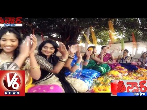 V6 Bathukamma Song 2015 Teaser || Teenmaar News || V6 News