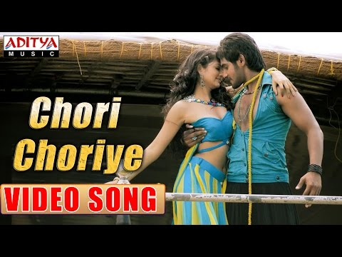 Chori Choriye Video Song - Lovely Video Songs - Aadhi, Shanvi