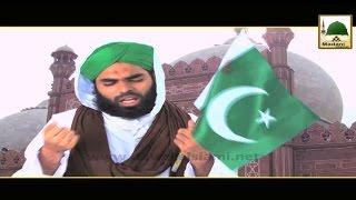 14 August - Aao Jashn e Azadi Manayen - New Kalam