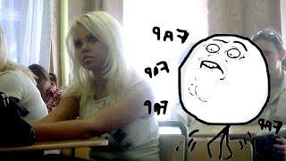 Секс-бомба из моего класса! Мой 2005. Июнь.