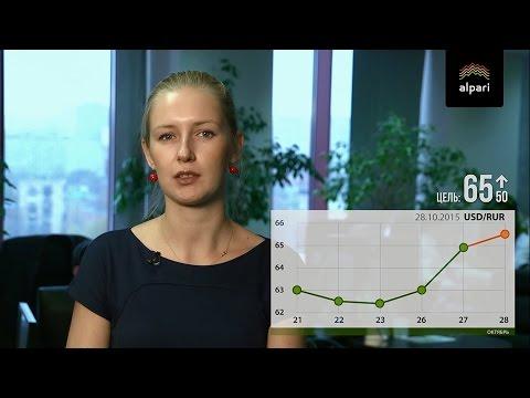 Курс евро превысил 72 рубля на открытии торгов