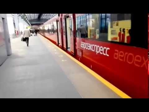 Moscow sheremetyevo Airport Aeroexpress Train
