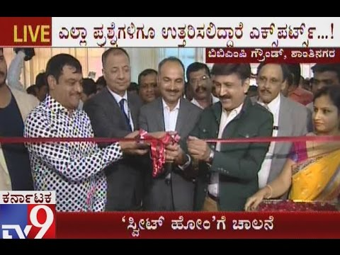 Ramesh Aravind going to Inaugurated News9-TV9 Sweet Home EXpo 2017