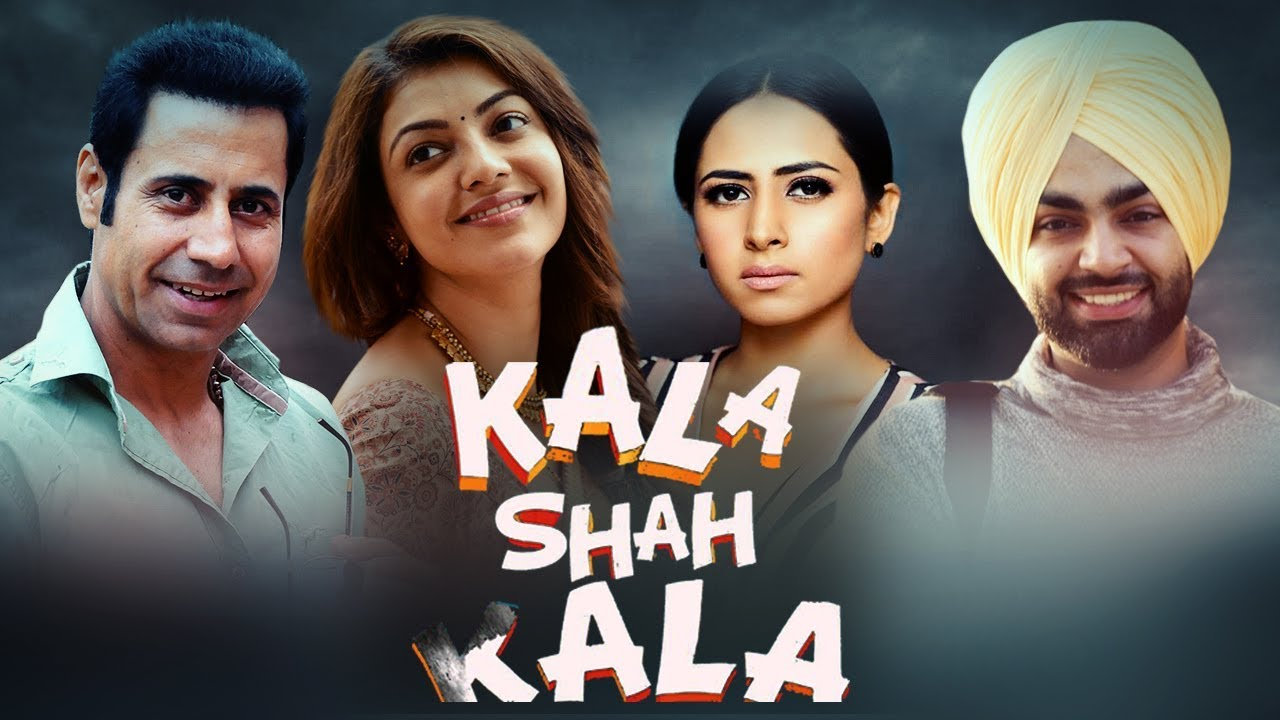 Image result for kala shah kala