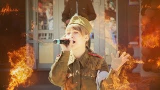 "Песни о войне - ""Старый солдат"". Поёт Оксана Хмара. Белгород - 7 мая 2013 г."