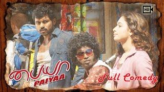 Paiyaa - Full Comedy | Karthi, Tamannaah, Jagan | Yuvan Shankar Raja, N. Linguswamy | HD 1080p