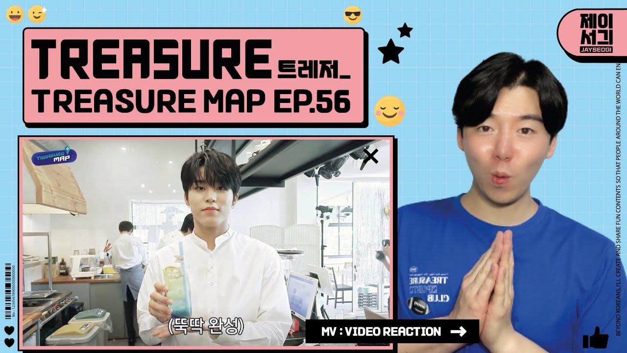 [TREASURE MAP] EP.56 ☕️ 카페 프린스 OPEN ☕️ 내 아이돌이 카페 알바생이라면? REACTION